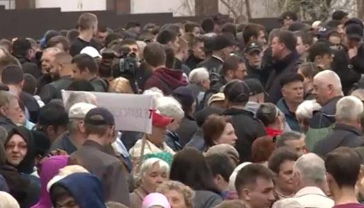 Украинцы устали терпеть: начались массовые протесты против коррупции. Видео
