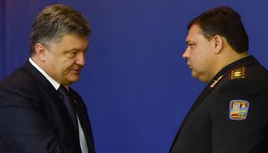 Замглавы администрации Порошенко уволился из-за разногласий с ним