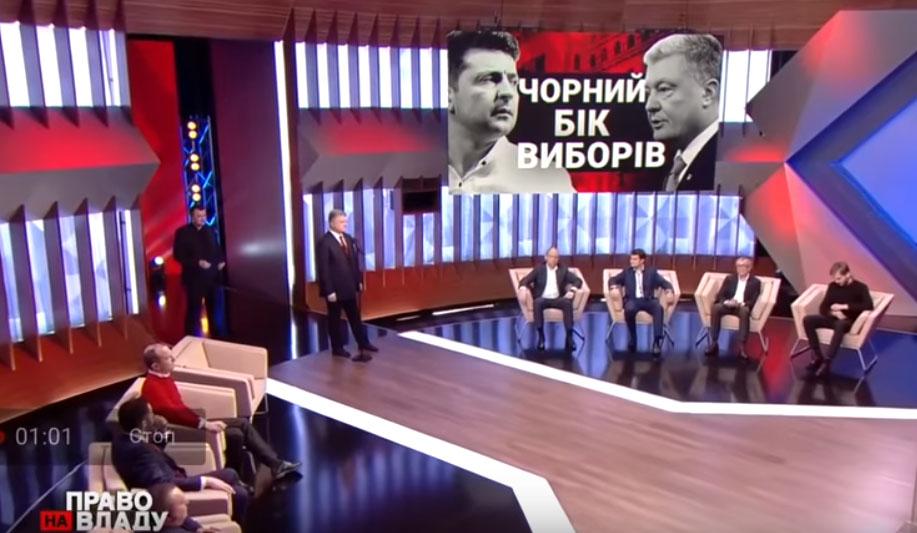 Зеленский поговорил с Порошенко по телефону. Видео