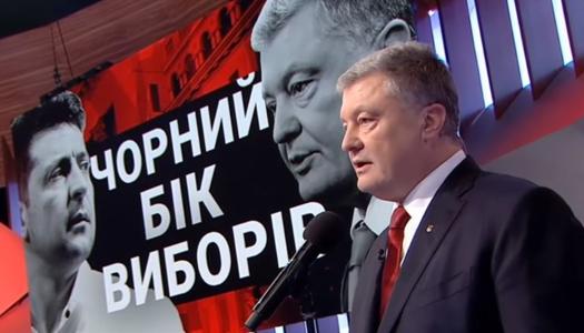 Телеканал «1+1» і Порошенко: прозвучала заява про судовий позов