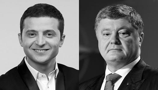 Дебати кандидатів у президенті України: дивні подробиці