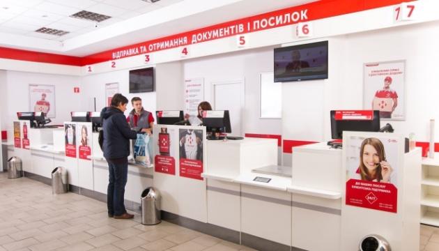 «Нова пошта» повідомила, як зростуть її тарифи з 20 березня