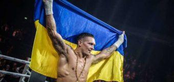 Олександр Усик через травму повернеться на ринг лише у серпні