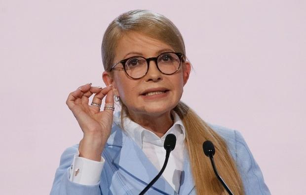 Тимошенко поставила ультиматум Верховній Раді