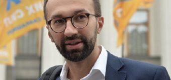 САП відкрила справу на Сергія Лещенка