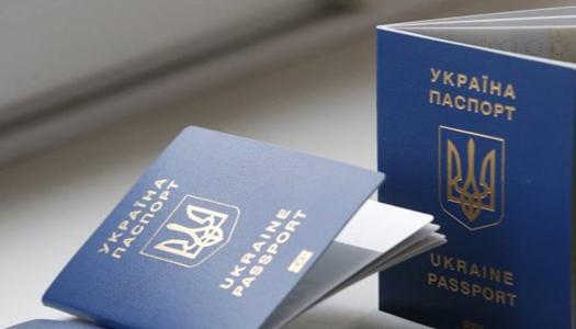 В Украине вводятся новые стандарты фотографирования на паспорт