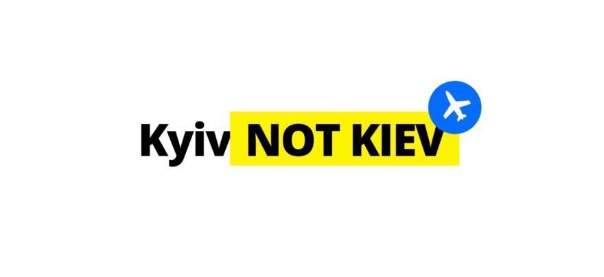Совет США по географическим названиям переименовал Киев
