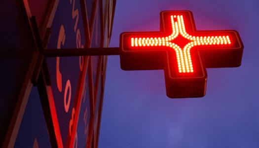 В Україні заборонили ще один лікарський препарат