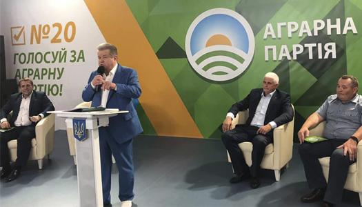 З'їзд Аграрної партії обрав Михайла Поплавського лідером патрії