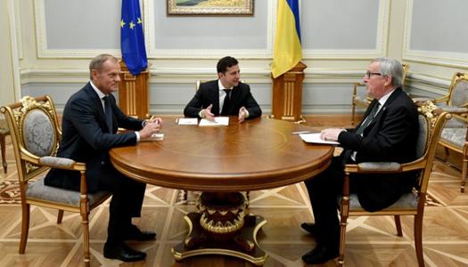 Під час саміту у ЄС підтвердили намір надати Україні 500 млн євро. Відео