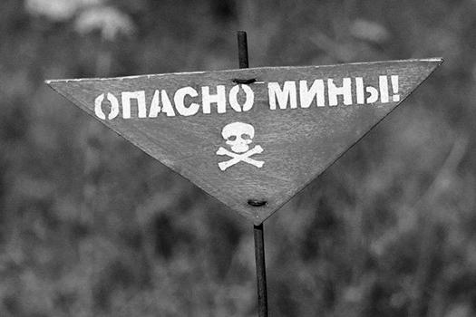 Возле Дебальцево взорвался трактор
