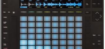 Классификация и особенности DJ установок