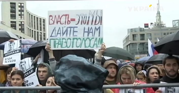 В Москве разрешили провести многотысячный митинг