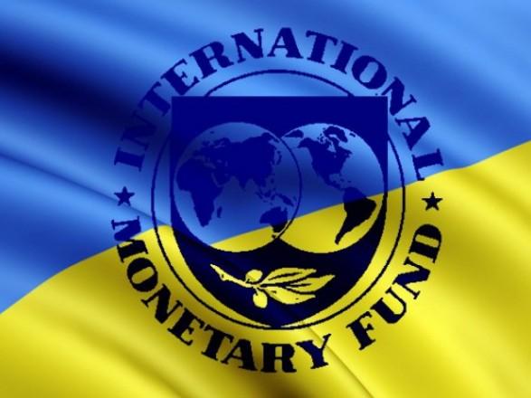 Україна виплатила усі кошти МВФ за програмою stand-by