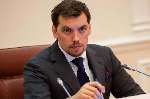 Украинцы получили доступ к геокадастру