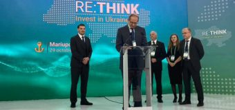 Високошвидкісний мобільний Інтернет стане доступним у 90% населених пунктів України