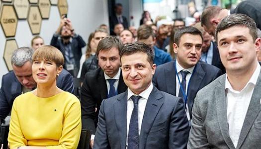 Україна та Естонія підписали «цифровий» меморандум