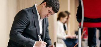 В Україні наводять лад в державних ІТ-закупівлях
