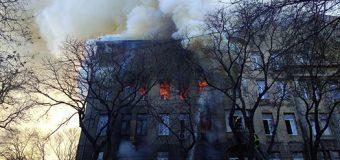 Крупный пожар в Одессе: много пострадавших. Фото