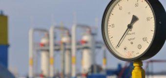 Газотранспортную систему Украины планируют перестроить