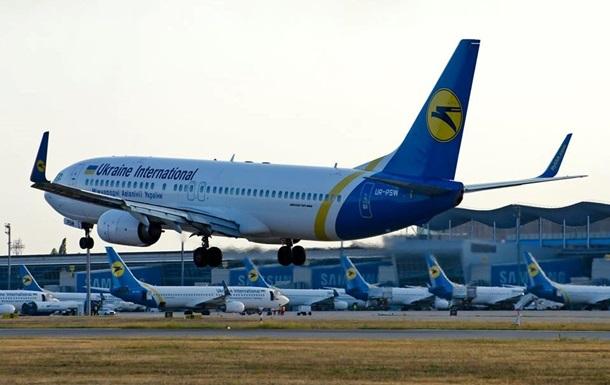 Глава МАУ назвал виновных в сбитии украинского самолета