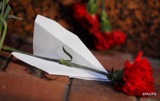 В сети опубликован текст заявления ВР по сбитому украинскому самолету