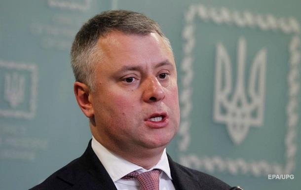 Исполнительный директор Нафтогаза рассказал, как спорил с Путиным по газу