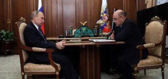 Путин назначил нового премьер-министра РФ