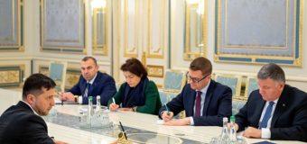 Зеленский приказал расследовать скандальные «записи Гончарука»
