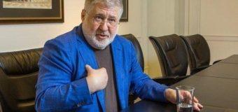 Коломойский подал сотни новых исков против ПриватБанка