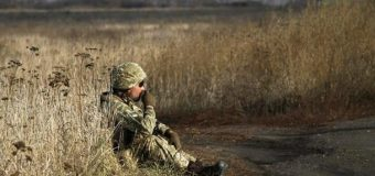 Генпрокурора озвучила потери военных на Донбассе за год