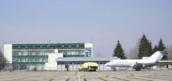 В аэропорту Запорожья идут обыски в рамках уголовного дела
