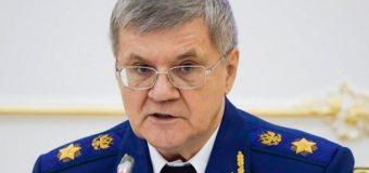 Путин уволил генпрокурора РФ и внес новую кандидатуру