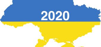 Какие 20 нововведений ожидают украинцев в 2020 году