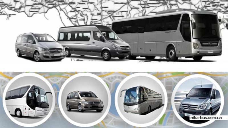 Как устроить романтическое путешествие в Киев из Днепра на микроавтобусе