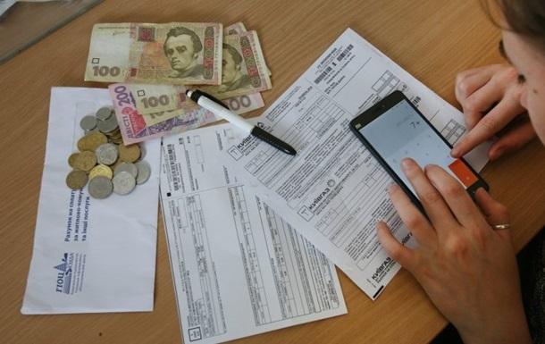 В феврале Гончарук обещает самые «дешевые» платежки