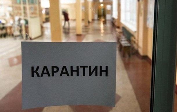 В ряде городов Украины закрываются почти все магазины и общественные заведения