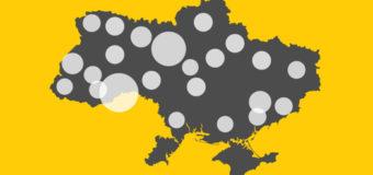В Україні зафіксували 804 випадків коронавірусу, 20 з них – летальні