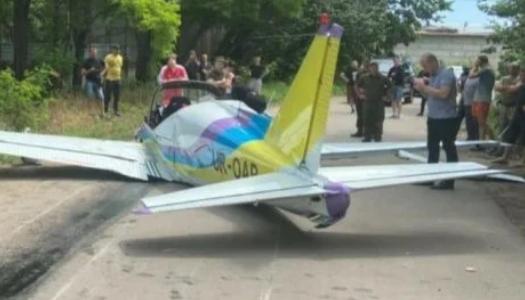 В Одессе на гипермаркет упал самолет