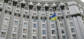Украина расторгла еще один меморандум с РФ. Фото документа
