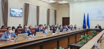 Кабмин создал новое министерство:  Уруский обещает полмиллиона рабочих мест