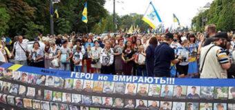 У Києві проходить Марш Незалежності. Відео