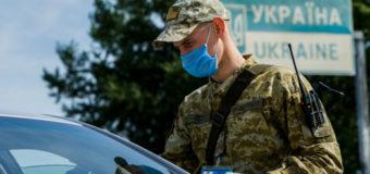 В'їзд іноземців в Україну буде заборонено на місяць