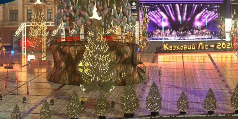 В Киеве на Новый год установят сказочный пень. Фото