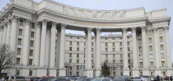 В Украине хотят провести Крымский саммит