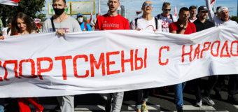 Беларусь. Спортсмены продолжают участвовать в митингах и шествиях
