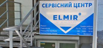 Ремонт кнопочных телефонов в сервисном центре «Elmir» — быстро, надежно, с гарантией!