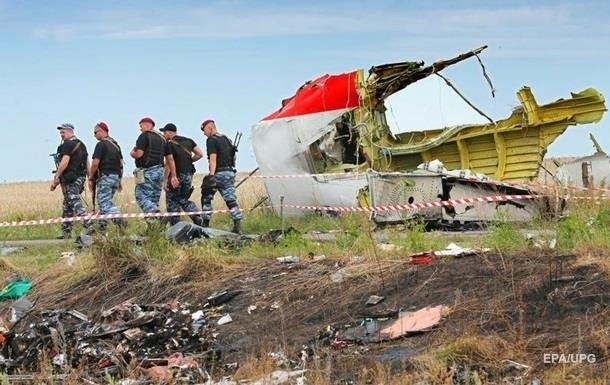 Катастрофа рейса MH17: новые телефонные разговоры сепаратистов