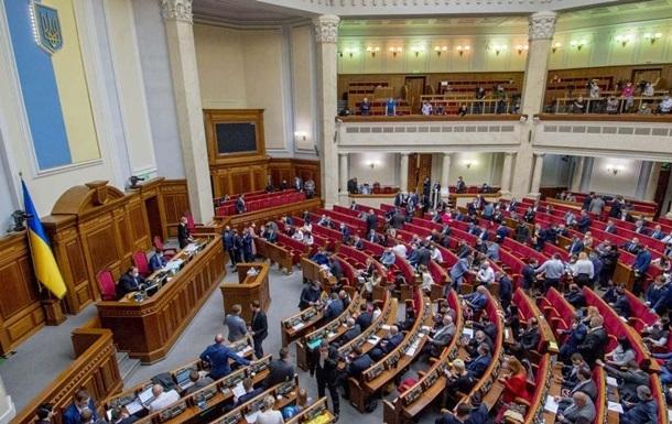 Депутаты приняли закон о референдуме