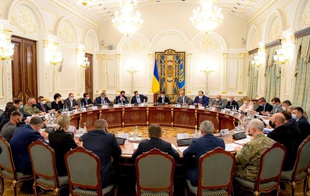 У Президента анонсировали жесткие решения СНБО